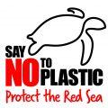 Logo_NO_plastic